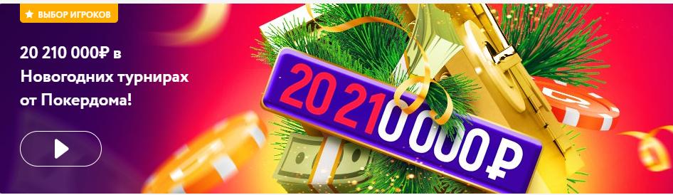 Онлайн казино реальные отзывы 2021 с минимальным депозитом 1 доллар